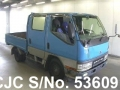 1999 Mitsubishi / Canter Stock No. 53609