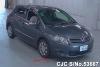 2012 Toyota / Auris NZE151H
