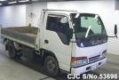 1996 Isuzu / Elf Stock No. 53696