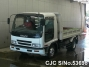 2003 Isuzu / Forward FRR35C3S