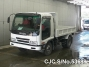 2006 Isuzu / Forward FRR90C3S