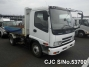 2005 Isuzu / Forward FRR90C3S