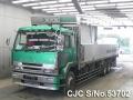 1995 Mitsubishi / Great Stock No. 53702