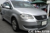 2007 Volkswagen / Golf Touran 1TBMY