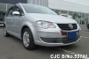 2007 Volkswagen / Golf Touran