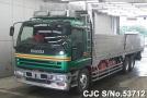 1996 Isuzu / Giga Stock No. 53712