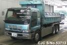 2000 Isuzu / Giga Stock No. 53713