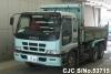 2000 Isuzu / Giga CXZ81K2D