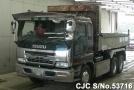 1996 Isuzu / Giga Stock No. 53716