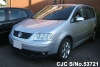 2006 Volkswagen / Golf Touran WVGZ