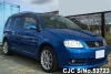 2005 Volkswagen / Golf Touran WVGZ
