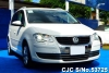 2010 Volkswagen / Golf Touran WVGZ