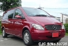 2005 Mercedes Benz / Viano