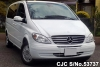 2004 Mercedes Benz / Viano