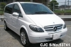 2007 Mercedes Benz / Viano
