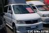 2001 Mazda / Bongo Friendee SGE3
