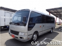2016 Toyota / Coaster Stock No. 53836