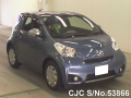 2015 Toyota / IQ Stock No. 53866