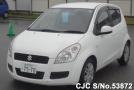 2012 Suzuki / Splash Stock No. 53872
