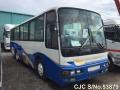 1998 Mitsubishi / Fuso Stock No. 53879