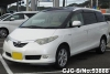 2006 Toyota / Estima Hybrid  AHR20W