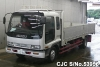 1994 Isuzu / Forward FRR32L1