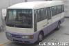 1997 Nissan / Civilian RGW40