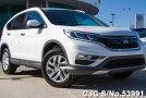 2016 Honda / CRV Stock No. 53991