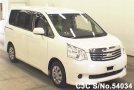 2013 Toyota / Noah Stock No. 54034
