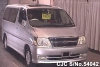 2000 Toyota / Granvia VCH10W