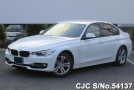 2012 BMW / 3 Series Stock No. 54137