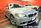 2013 BMW / 5 Series Stock No. 54142