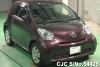 2015 Toyota / IQ KGJ10