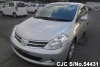 2012 Nissan / Tiida Latio SC11