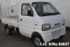 2000 Suzuki / Carry DA52T