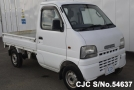 2000 Suzuki / Carry Stock No. 54637
