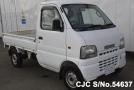 2000 Suzuki / Carry Stock No. 54637