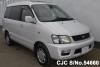 1999 Toyota / Liteace Noah SR50