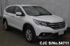 2013 Honda / CRV RM1