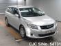 2011 Toyota / Corolla Fielder NZE144G