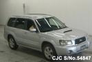 2003 Subaru / Forester Stock No. 54847