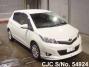 2013 Toyota / Vitz - Yaris NSP130