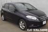 2006 Honda / Edix BE4