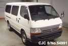 2004 Toyota / Hiace Stock No. 54991