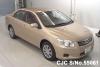 2010 Toyota / Corolla Axio NZE141