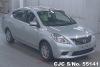 2013 Nissan / Latio N17