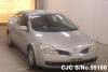 2004 Nissan / Primera TP12