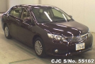 2015 Toyota / Allion Stock No. 55162