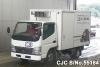 2003 Mitsubishi / Canter FE70CB