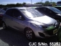 2012 Mazda / Demio DE3FS